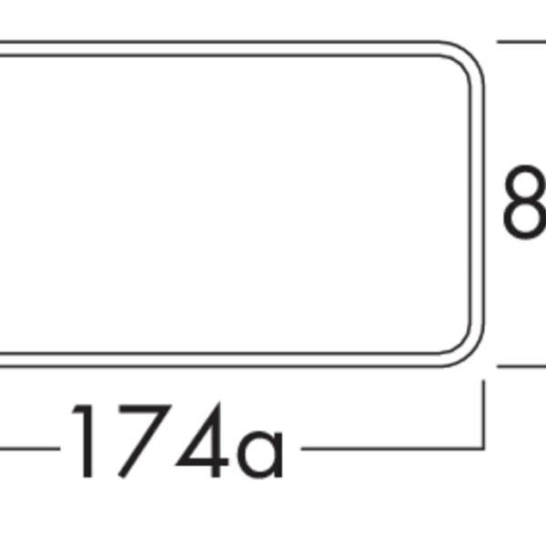 125 Muuraansluiting 2, Verbindingselement., wit